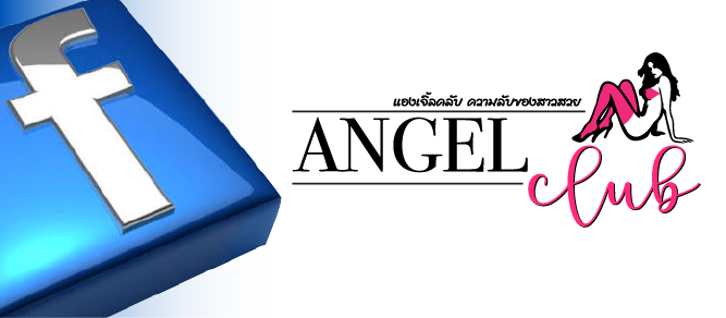 angel club ufabet